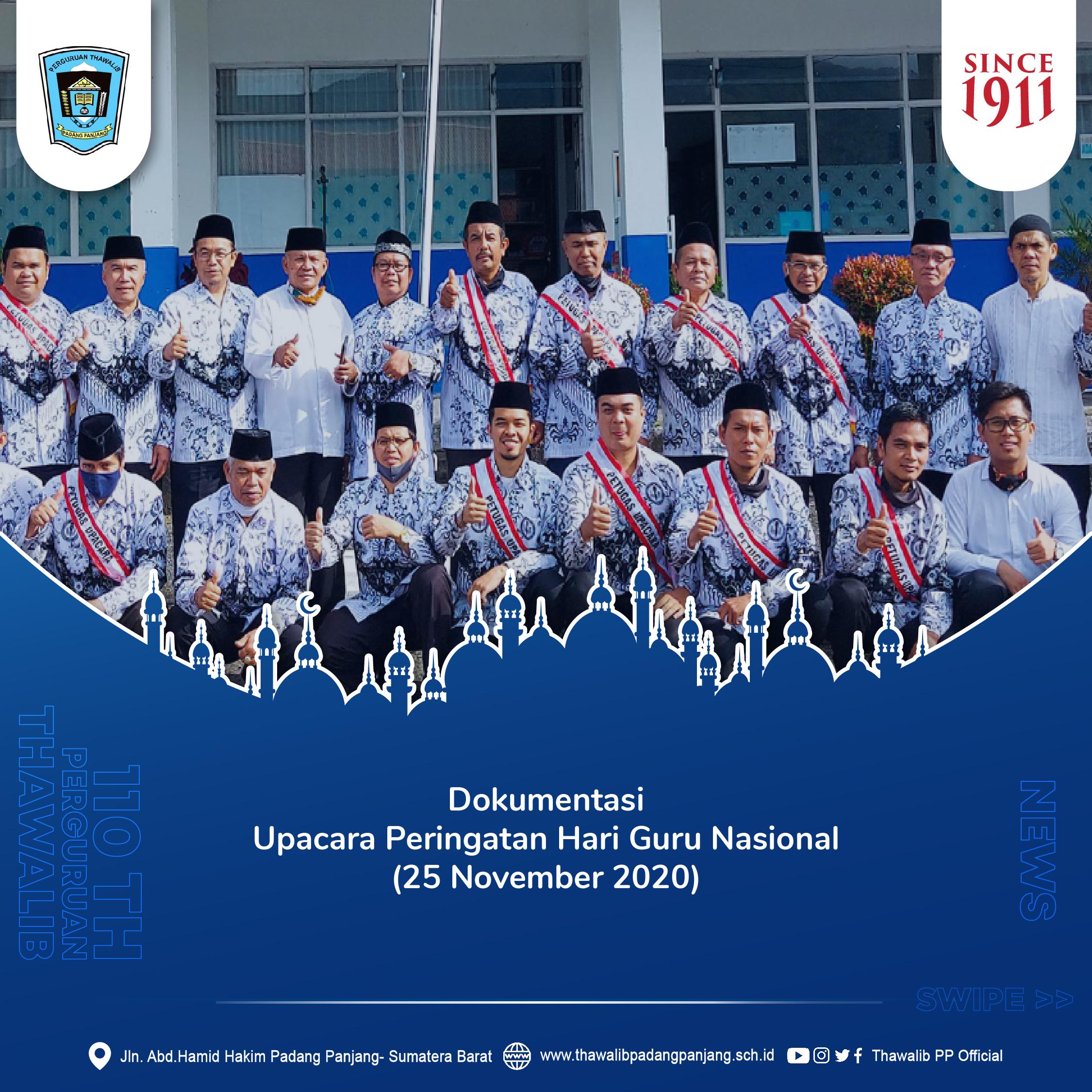 Dokumentasi Upacara Peringatan Hari Guru Nasional (25 November 2020)